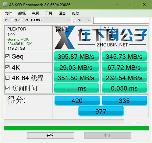 《SSD固态硬盘 掉速 解药,各品牌使用记录》